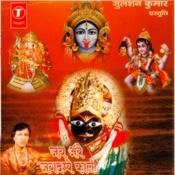 Jai Ambe Jagdambe Kali Songs