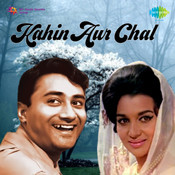 Kahin Aur Chal Songs