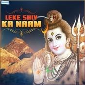 Damru Bholenath Ka MP3 Song Download- Leke Shiv Ka Naam