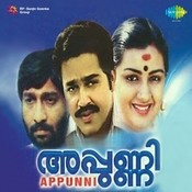 Appunni Songs