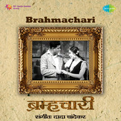 Brahmachari Mar Songs