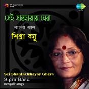 Sei Shantachhayay Ghera - Various Artistes Songs