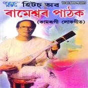 Hits Of Rameshwar Pathak Songs