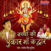 Tere Hatho Me Kishmat Ki Dori Ri Maiya Song