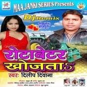 Marad Hola Dandha Pani Song