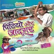 Pintyo Aur Jadugar Songs