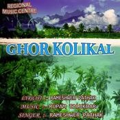 Ghor Kolikal Rameshwer Pathak Full Song