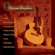 Mercedes Benz (Album Version) Song