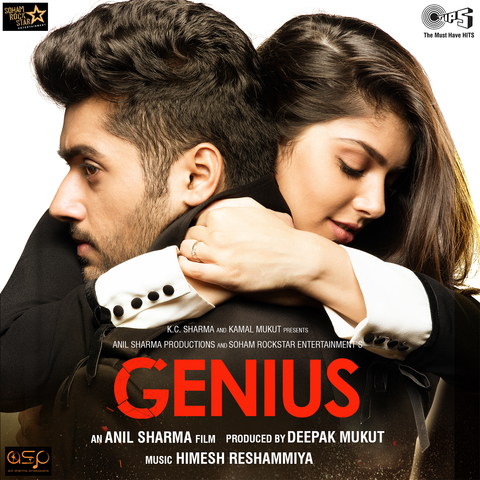 Genius Songs Download: Genius MP3 Songs Online Free on Gaana com