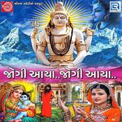 Shiv Bhola Bhandari Song