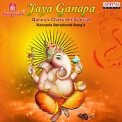 Jaya Mangalam Song