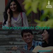 Chandanyanchi Chadar Songs