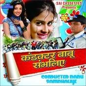 Hudghutai Dhukaindeli Song