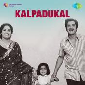 Oru Jaathi Oru Matham [Daivame Kaathukolkangu] Song