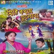 Bhalobasar Mato Song