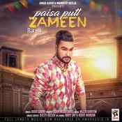 Paisa Putt Te Zameen (Lok Tath) Song