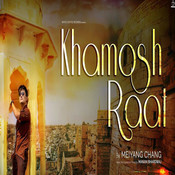 Khamosh Raat (Cover) Song