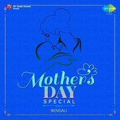 Mothers Day Special-Bengali Songs