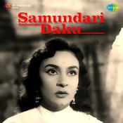 Samundari Daku Songs