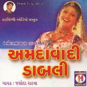 Nadi Kinare Bavaliya Song