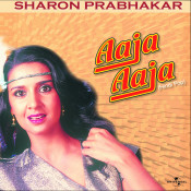 Aaja Aaja Songs