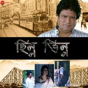 Chinno Bhinno Ravi Chowdhury Full Mp3 Song