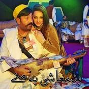 Badmashi Ba Manay Song