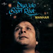 Diya Jale Saari Raat Songs