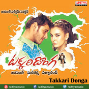 Naluguriki Mp3 Song Download Takkari Donga Naluguriki Telugu Song