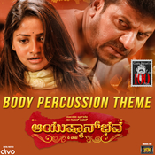 Aayushmanbhava Songs