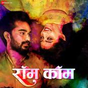 Rom Com Sajan Patel Full Mp3 Song