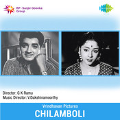 Chiamboli Songs