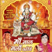 Maa Naal Gallan Kariye Songs