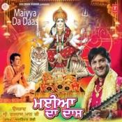 Maiya Da Daas Songs