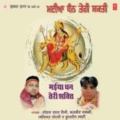 Maiya Dhan Teri Shakti Songs