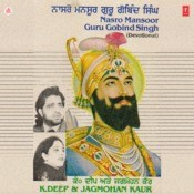 Nasro Guru Gobind Singh Ji Songs
