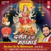 Darshan De Do Mahaamaai Songs
