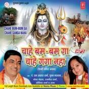 Chahe Bum-Bum Ga Chahe Ganga Naha Songs