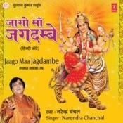 Jaago Maa Jagdambe Songs
