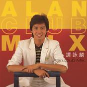Alan Club Mix Songs