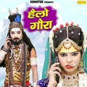 Hello Gaura Song
