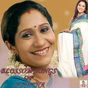 Blossom Songs Of Sujatha Songs