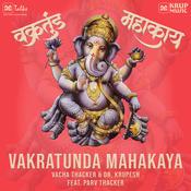 Vakratunda Mahakaya Song