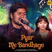Pyar Me Bandhage Song