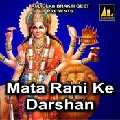 Darshan Bin Tarse Ankhiya Song