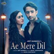 Ae Mere Dil Song