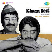 Khaan Dost Songs