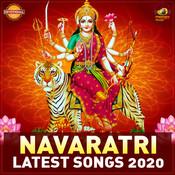 Shakthi Swaroopini Song