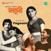 Phaguni Asm Songs