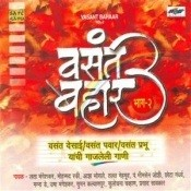 Basant Bahar Part Ii Songs